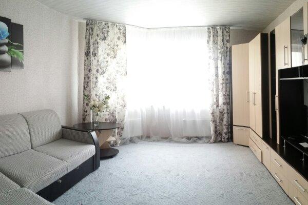 1-комн. квартира, 45 кв.м. на 3 человека, Синявинская улица, 11к9, Москва - Фотография 1