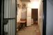 комната №8 (двухместная):  Номер, Люкс, 2-местный, 1-комнатный - Фотография 23