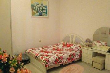 3-комн. квартира, 70 кв.м. на 4 человека, набережная имени В.И. Ленина, 5, Ялта - Фотография 1