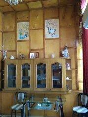 3-комн. квартира, 70 кв.м. на 4 человека, набережная имени В.И. Ленина, 5, Ялта - Фотография 4