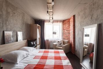 2-комн. квартира, 53 кв.м. на 6 человек, улица Гагарина, Вологда - Фотография 1