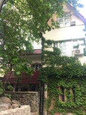 Отель, Солнечная улица на 10 номеров - Фотография 1