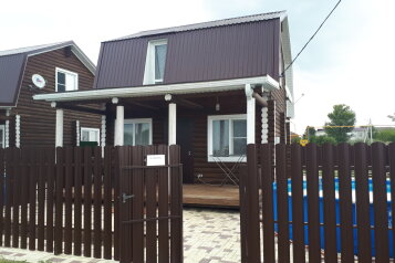Дом, 55 кв.м. на 6 человек, 1 спальня, Коммунистическая, 88, Сенной - Фотография 1