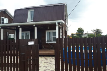 Дом из оцилиндрованного бревн, 55 кв.м. на 6 человек, 1 спальня, Коммунистическая, Сенной - Фотография 4