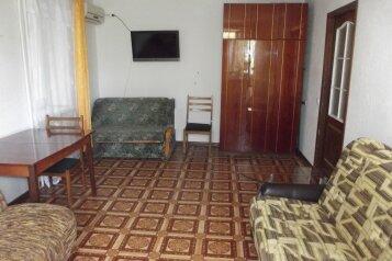 1-комн. квартира, 37 кв.м. на 5 человек, переулок Шаумяна, 1, Феодосия - Фотография 2