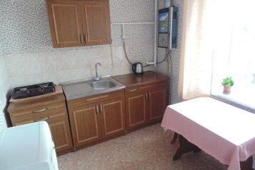 1-комн. квартира, 45 кв.м. на 4 человека, Советская улица, Евпатория - Фотография 2