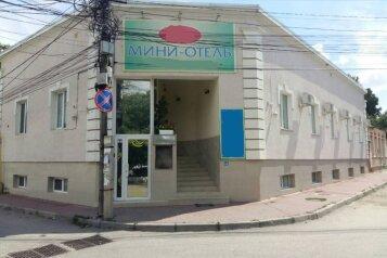 Мини-отель, Багажный переулок на 8 номеров - Фотография 1