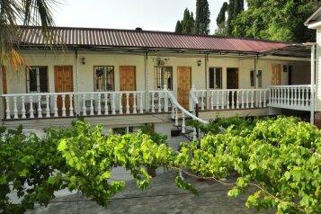 Гостевой дом, улица Акиртава на 10 номеров - Фотография 2