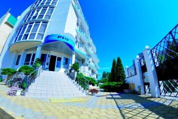 Мини-отель, улица Дружбы на 42 номера - Фотография 1