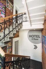 Отель, Дворцовая улица, 2 на 16 номеров - Фотография 2