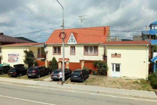 Гостевой дом, Центральная улица, 8 на 8 номеров - Фотография 1