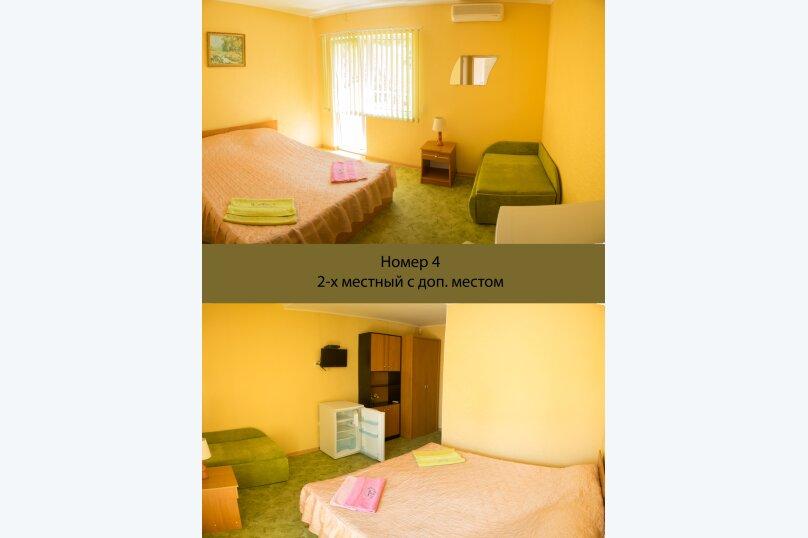 3-х местный номер желтый №4, Янтарная улица, 5, Учкуевка, Севастополь - Фотография 1