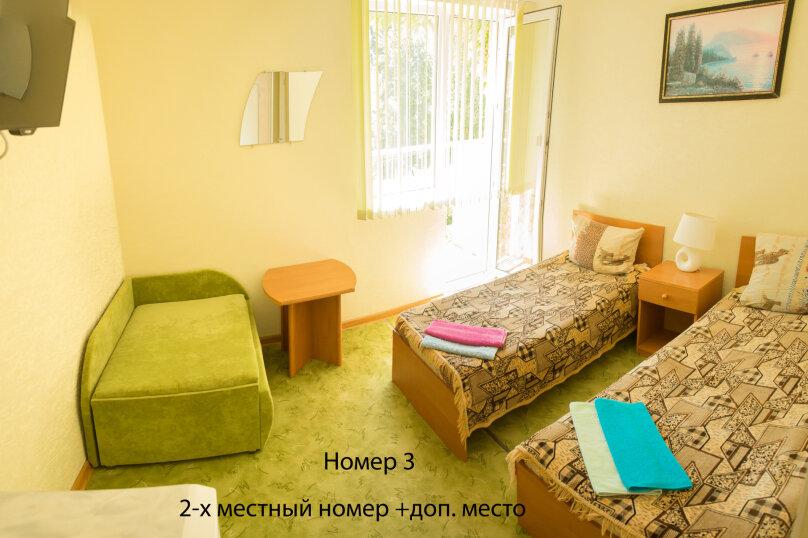 3-х местный номер фисташковый №3, Янтарная улица, 5, Учкуевка, Севастополь - Фотография 1
