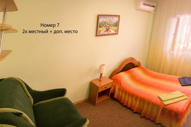 3-х местный номер зеленый №7, Янтарная улица, 5, Учкуевка, Севастополь - Фотография 1