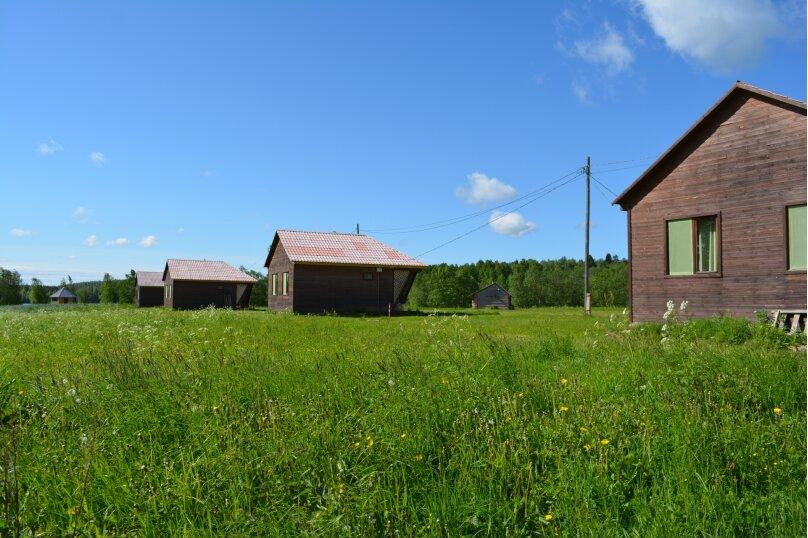 Дом на берегу озера в Карелии, 65 кв.м. на 4 человека, 2 спальни, деревня Кукшегоры, 1, Олонец - Фотография 9