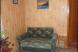 Домик в Соколином на 8 человек, Горная улица, 10, Соколиное - Фотография 4