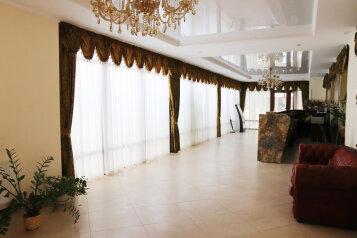 Отель, улица Костылева на 7 номеров - Фотография 2