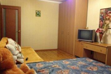 2-комн. квартира на 8 человек, улица Газовиков, 2, Небуг - Фотография 4