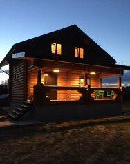 Дом с баней на дровах, 80 кв.м. на 8 человек, 2 спальни, Снежная Долина-2, Чехов - Фотография 1