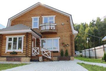 Дом, 160 кв.м. на 10 человек, 3 спальни, СНТ Тайга, уч. 6 а, Домодедово - Фотография 1