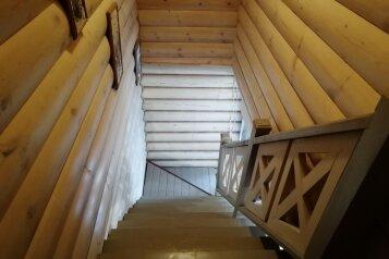 Дом, 160 кв.м. на 10 человек, 3 спальни, СНТ Тайга, уч. 6 а, Домодедово - Фотография 3