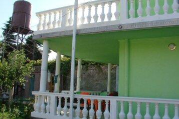 Мини-гостиница, улица Героев 4 Марта на 8 номеров - Фотография 2