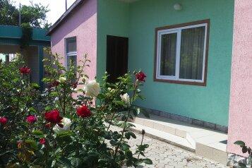 Гостевой дом, улица Дружбы на 3 номера - Фотография 1