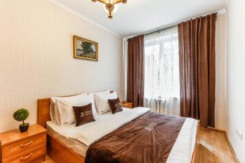 2-комн. квартира, 45 кв.м. на 4 человека, Херсонская улица, 6, Москва - Фотография 1