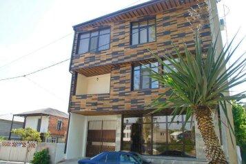 Гостевой дом, улица Эшба на 7 номеров - Фотография 1