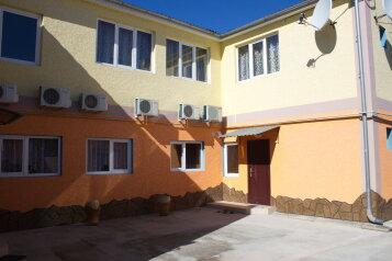 Гостевой дом, улица Тучина, 91 на 2 номера - Фотография 1