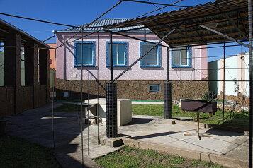 Гостевой дом, улица Тучина на 2 номера - Фотография 2