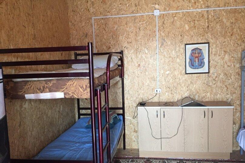 Эконом домик с кондиционером , СТ Сатурн, ул. Штормовая, 16, Севастополь - Фотография 2