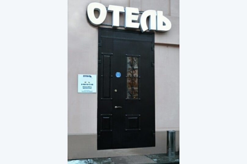"""Отель """"Ретро"""", Социалистическая улица, 80/29 на 10 номеров - Фотография 9"""