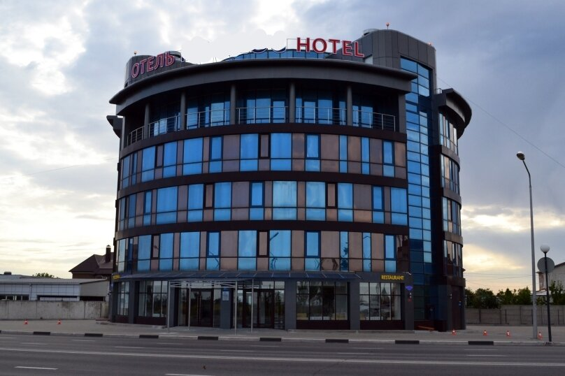 """Отель """"Космос"""", проспект Богдана Хмельницкого, 213А на 63 номера - Фотография 1"""