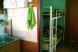 Второй этаж:  Номер, Эконом, 5-местный (4 основных + 1 доп), 2-комнатный - Фотография 19