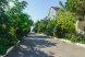 """Мини-отель """"Афина"""" , Чудесная улица, 2/40 на 9 номеров - Фотография 4"""
