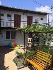 Гостевой дом, Пограничная улица на 5 номеров - Фотография 3