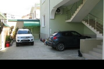 СКИДКИ ДО 15% Гостевой дом, Изумрудная улица на 7 номеров - Фотография 4