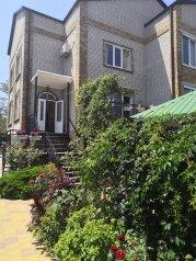 Гостевой дом, Пограничная улица на 5 номеров - Фотография 1