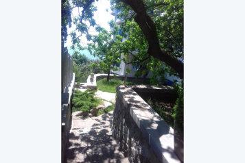 2-комн. квартира, 39 кв.м. на 4 человека, Севастопольское шоссе, 52Х, Гаспра - Фотография 3