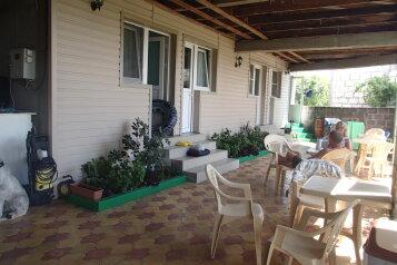 Гостевой дом для семейного отдыха у моря, Огородная на 5 номеров - Фотография 1