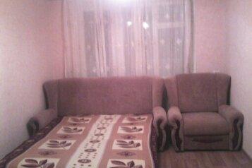 2-комн. квартира, 48 кв.м. на 4 человека, Ялтинская, 2, Алушта - Фотография 3