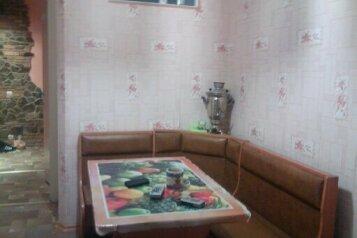 2-комн. квартира, 48 кв.м. на 4 человека, Ялтинская, 2, Алушта - Фотография 4