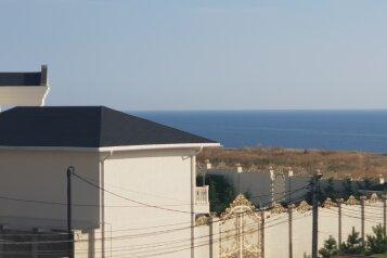 Номера с видом на море, Магнолии на 2 номера - Фотография 4