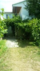 Гостевой дом , Родниковая улица на 3 номера - Фотография 1