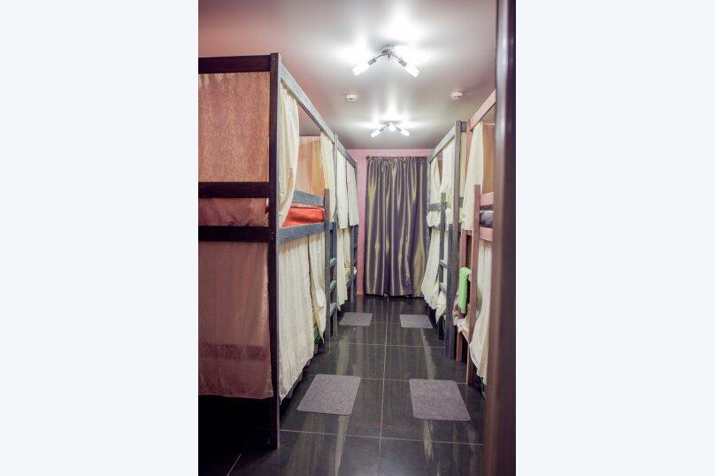 Койко-место в Мужском 10-ти местном номере, Пятницкое шоссе, 35, метро Митино, Москва - Фотография 1