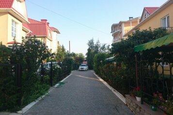 """Мини-отель """"Афина"""" , Чудесная улица, 2/40 на 9 номеров - Фотография 1"""