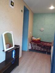 Половина дома из двух комнат, Луначарского  на 1 номер - Фотография 2