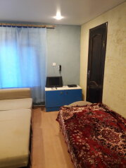 Половина дома из двух комнат, Луначарского  на 1 номер - Фотография 1