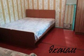 Гостиница, улица Ленина на 28 номеров - Фотография 2